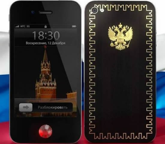 iPhone Russian Federation