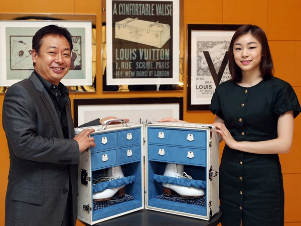 Louis Vuitton Kim Yuna skate trunk