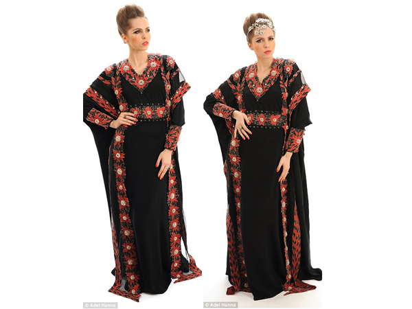 most expensive Abaya