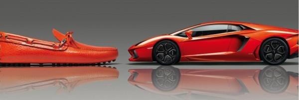 Lamborghini CarShoe2