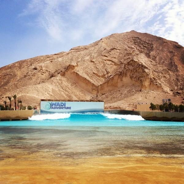 Wild Wadi Water Park1