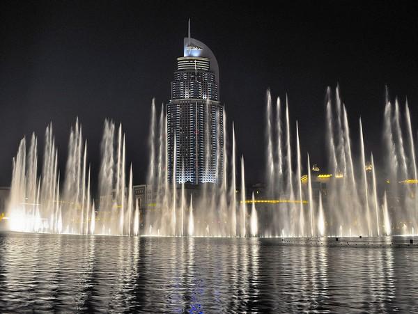 fountain Duba