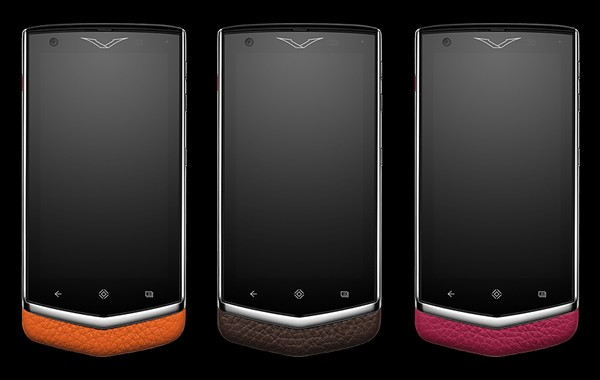 Vertu Constellation1