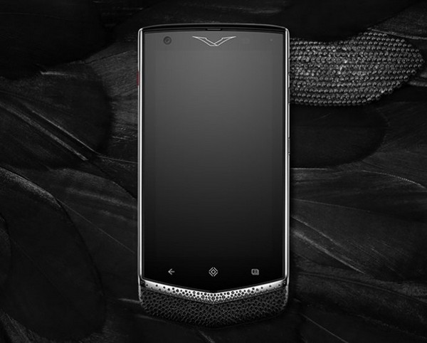 Vertu  Constellation Gemstone1