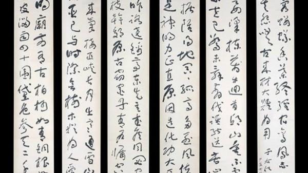 Calligrap
