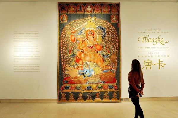 Tibetan tapestry