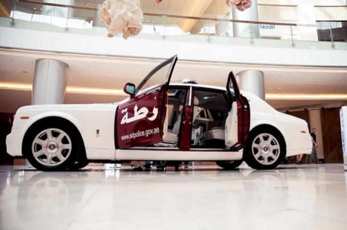 Rolls-Royce Phantom-1