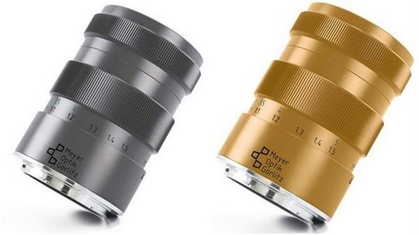 Trioplan titanium and gold lenses