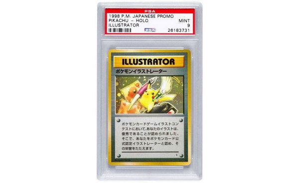 pikachu-illustrator