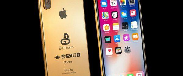 Британская компания Goldgenie известная позолоченными флагманскими смартфонами известных брендов, для любителей дорогих эксклюзивных «игрушек», представили на своем сайте золотую версию еще не выпущенного приемника iPhone X, который должен появиться в […]