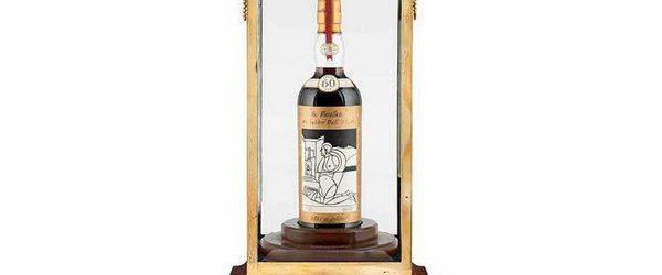На аукцион Bonhams Whisky Sale, который пройдет 3 октября в Эдинбурге, выставлено на продажу очень редкое 60 летнее виски Macallan Valerio Adami 1926. Для 24 бутылок виски разлитого по бутылкам […]