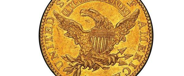 25 марта в Лас-Вегасе пройдет аукциона, на который будет выставлена редкая золотая монету номиналом 5 долларов, за которую планируют выручить не менее 5.000.000 долларов. Монета называться «полуорел 1822», с одной […]